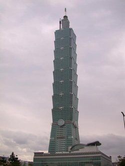 , the world's tallest building in , is in Taipei